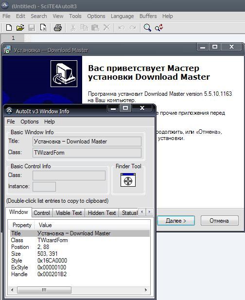 download men of old greece